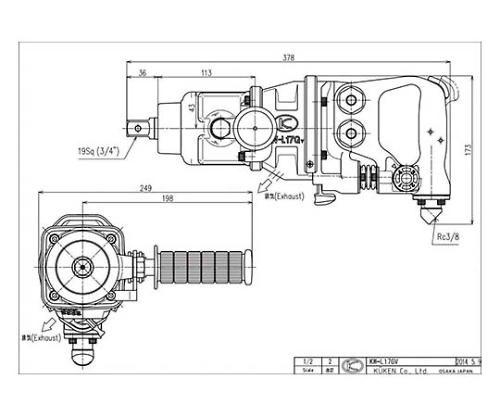 インパクトレンチ 防振型 本体 KW-L17GV