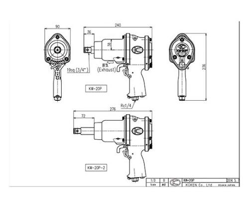 インパクトレンチ 本体 KW-20P-2