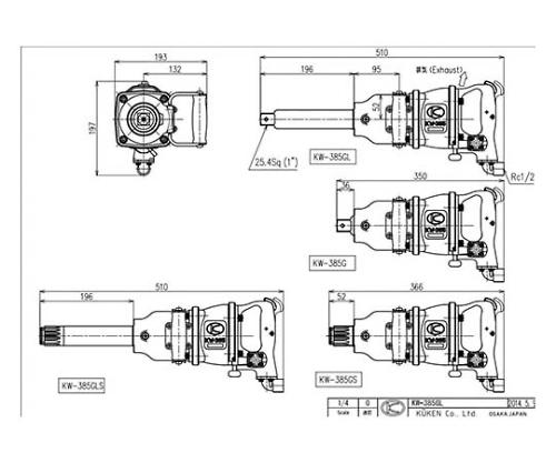 インパクトレンチ セット KW-385GS/S