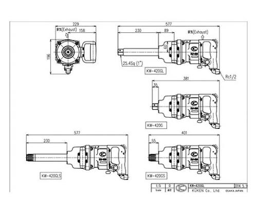 インパクトレンチ 本体 KW-420GLS