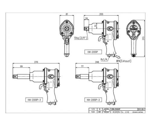 インパクトレンチ 本体 KW-2000P-2