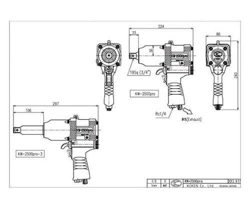 インパクトレンチ セット KW-2500PRO/S