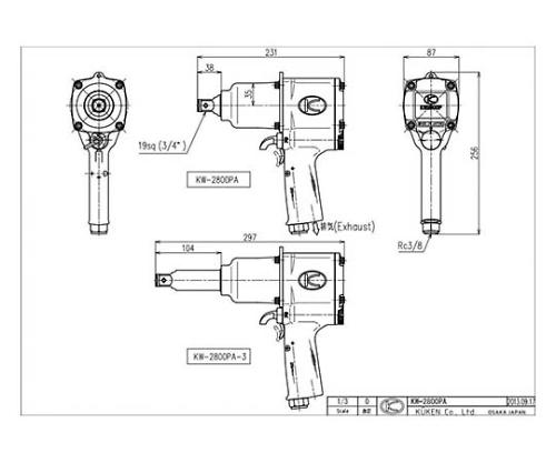 インパクトレンチ セット KW-2800PA/S