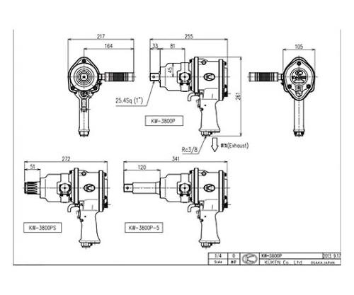 インパクトレンチ セット KW-3800P-5/S