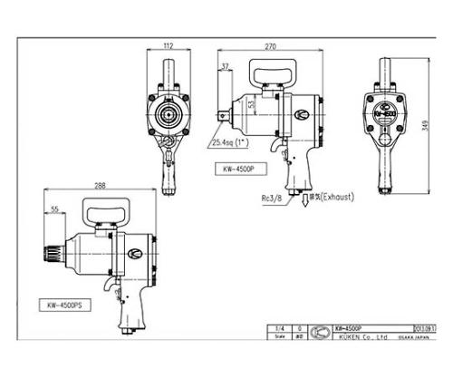 インパクトレンチ 本体 KW-4500PS