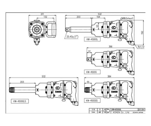 インパクトレンチ セット KW-4500GS/S