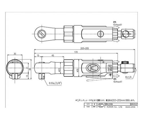 ラチェットレンチ 本体 KR-133A