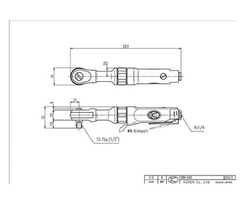 ラチェットレンチ 本体 KR-183