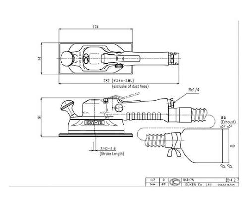 ストレートサンダー A 本体 KST-7SA