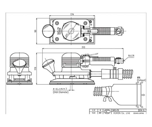 オービタルサンダー B 本体 SAT-7SB