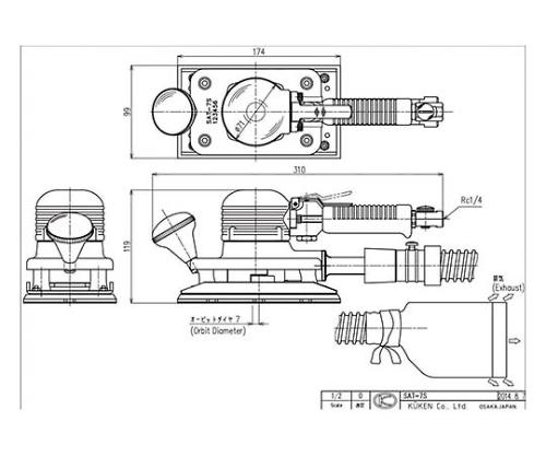 オービタルサンダー A セット SAT-7SA/S