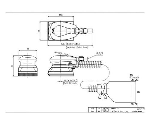 オービタルサンダー B セット SAM-41SB/S