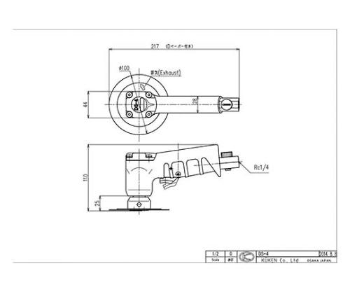 ディスクサンダー 本体 DS-4