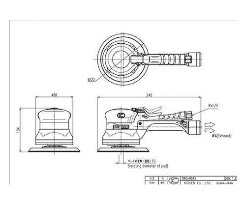 擬似シングルサンダー B DAC-05AIB