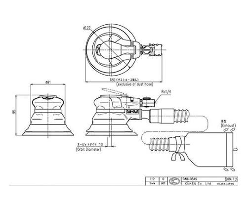 デュアルアクションサンダー B 本体 DAM-05ASB