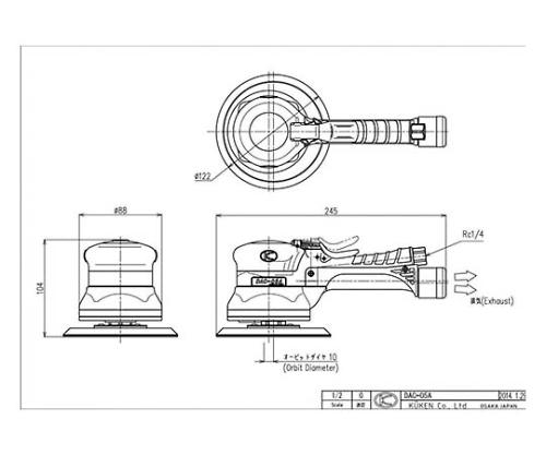 デュアルアクションサンダー A 本体 DAC-05AA