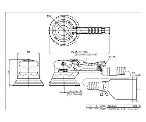 吸塵式サンダー A セット DAC-05ASA/S
