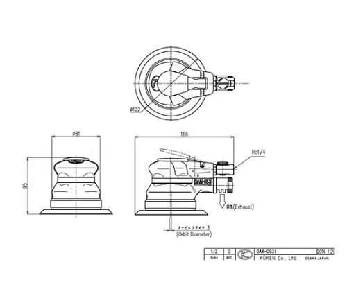 デュアルアクションサンダー A DAM-0531A
