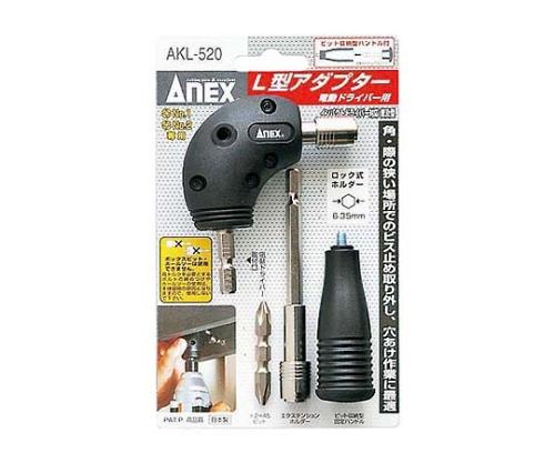 電動ドライバー用L型アダプター AKL-520