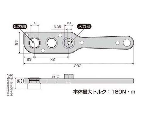 オフセットアダプター3サイズ対応 AOA-19S1