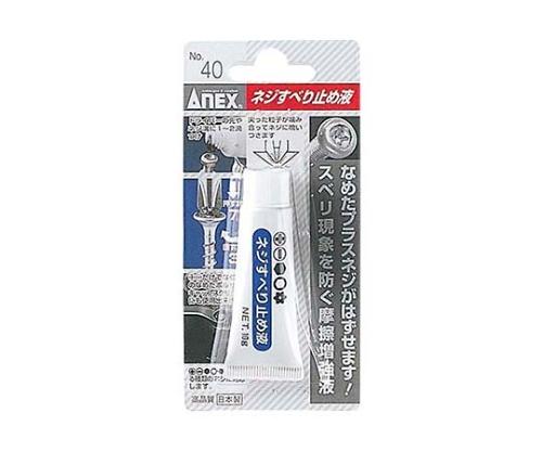ネジすべり止め液(10G) NO.40