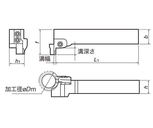 CFGTL2525-3SC TACバイト CFGTL2525-3SC