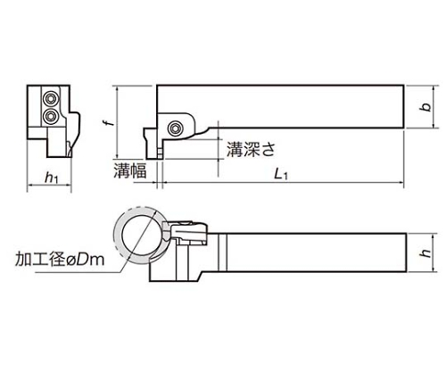 CFGTL2525-4DA TACバイト CFGTL2525-4DA