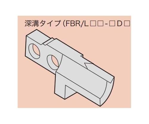 TACバイト FBR25-6DC