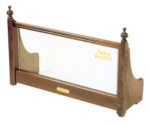 シルクルーム 珈琲テーブル枠(クラシック)S-833 3連 958400
