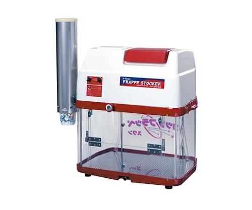 スワン 電動式 ストッカー付アイスシェーバー(バラ氷専用)CFC-35S 7817600