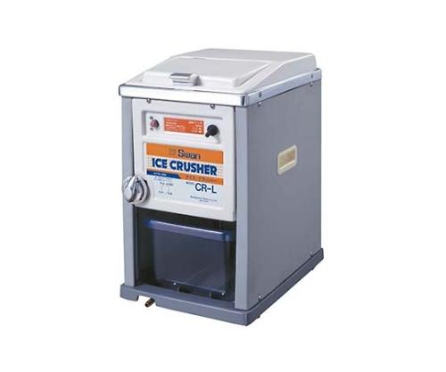スワン 電動式 アイスクラッシャー CR-L 7817700