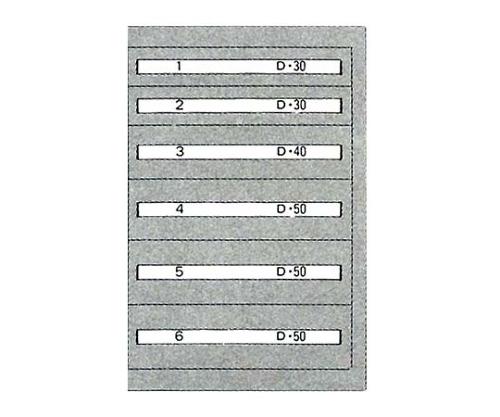 シルバーキャビネット SLC-2502 1061100