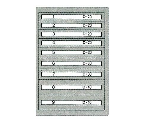 シルバーキャビネット SLC-2507 1061600