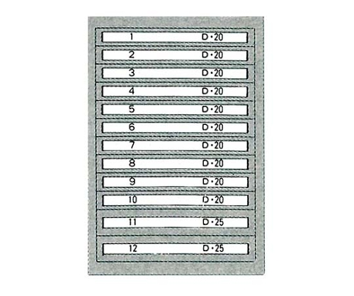 シルバーキャビネット SLC-2510 1061900
