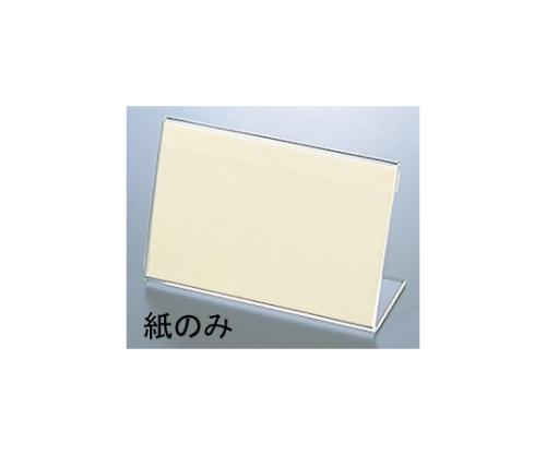 えいむ LP-4用カード立用替紙(50枚入) 4719610