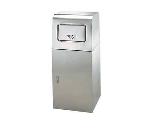 グランドトラッシュ 標準型 OSE-Z-80