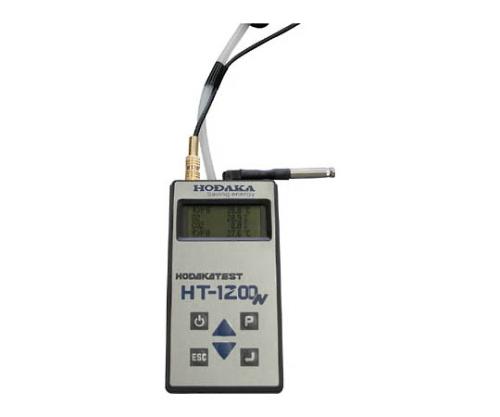 燃焼排ガス分析計 酸素濃度計