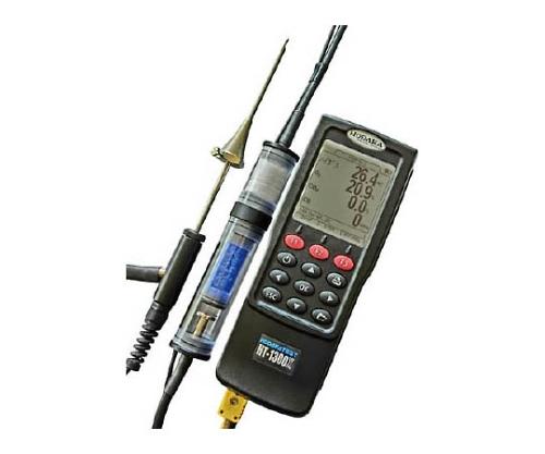 燃焼排ガス分析計 酸素・一酸化炭素濃度計