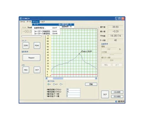 [取扱停止]RS232Cモデル用グラフ作成ソフトウェア ZLINK3