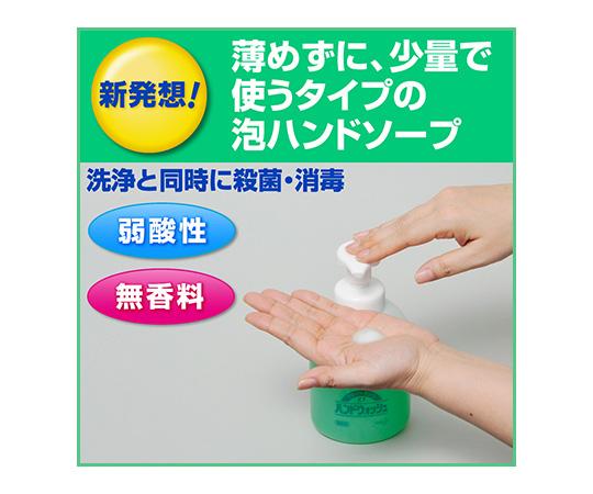 クリーン&クリーンX7薬用ハンドウォッシュ 4.5L 業務用 泡ハンドソープ