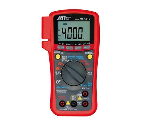 デジタルマルチメーター MT-4510
