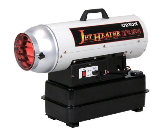 ジェットヒーター(Eシリーズ) HPE150A-60HZ