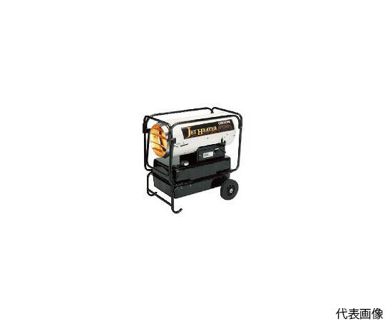 ジェットヒーター(Eシリーズ) HPE310-L