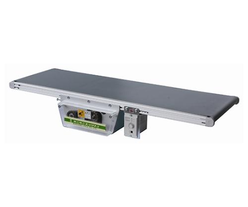 ミニミニエックス2型スタンダードタイプベルトコンベヤ MMX2-104-100-400-IV25