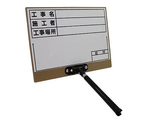 伸縮式ホワイトボードD‐3
