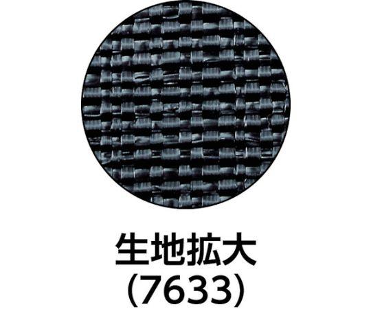 超強力防草シート 2×20m 7635