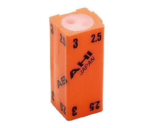 六角棒レンチ用連結ホルダー 2.5mm3mm用