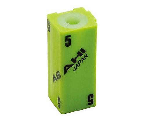 六角棒レンチ用連結ホルダー 5mm用