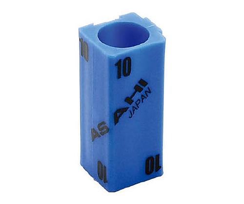 六角棒レンチ用連結ホルダー 10mm用 AI1000