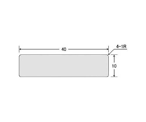 刻印用アルミプレート 10×40×0.8 4-R1 10枚入 AL-104